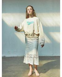 Salon de Yohn Lace Mermaid Skirt_ivory - White