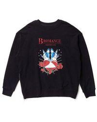 Beyond Closet - [collection] Bromance Twin Dog Sweat Shirt Black - Lyst