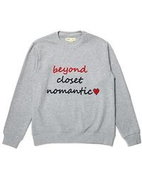 Beyond Closet - Bc Nomantic Heart Logo Sweat Shirt Gray - Lyst