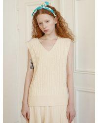 Baby Centaur Rich Cable Knit Vest - White