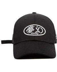 MACK BARRY - [unisex] Fantasy Curve Cap Black - Lyst