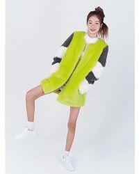 Jin Jin Island - Panda Eats Banana -faux Fur - Lyst