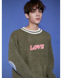 URBANDTYPE Cosy Love Knit Jumper - Multicolour