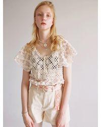 OUI MAIS NON Maya Knit Blouse - Natural