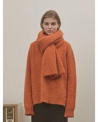 among - A Muffler Knit Top - Lyst
