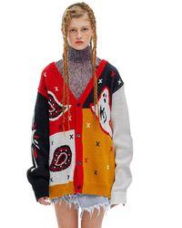 Kye Pasley Jacquard Oversize Cardigan - Red