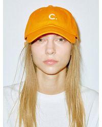 Clove Basic Fit Ball Cap _orange