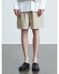 VOIEBIT V013 Cotton Banding Short Pants Beige - Natural