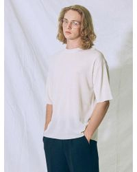 MIGNONNEUF - Graphic Knit T Shirt Ivory - Lyst