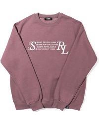SSRL Slide Sweatshirt - Purple