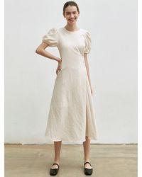 YAN13 Seersucker Button Dress () - Natural