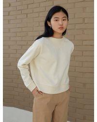 W Concept - Bona Sweatshirt Cream - Lyst