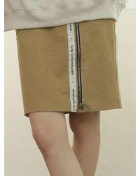Noir Jewelry - Log Skirt - Lyst