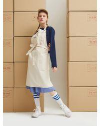 W Concept Journal Dress - White