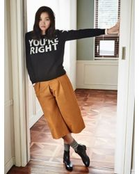 a.t.corner - Mustard Colored Wide Pants - Lyst