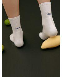 Clove - Coolmax Socks - Lyst