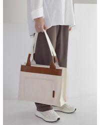 ATCLIP Day Bag Big - White