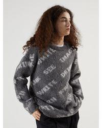 Heich Blade Slogan Alpaca Blush Pullover - Grey