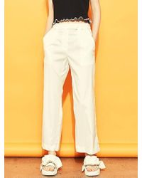 Blank - Slit Wide Pants-wh - Lyst