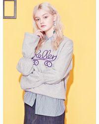 Blank - Roller Peplum Sweatshirt-gy - Lyst