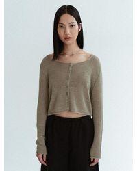 Amomento Natural Linen Cardigan - Green