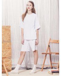 W Concept - [unisex] Towel Line Training Set White - Lyst