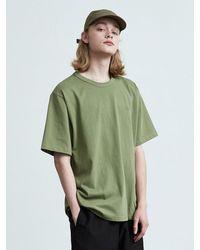 VOIEBIT 16color Premium Cotton T-shirt Khaki - Green