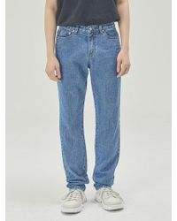 A.GLOWW - Normal Wide Blue Jean - Lyst