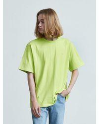 VOIEBIT 16color Premium Cotton T-shirt - Green