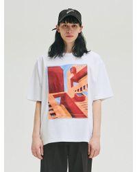 Add - Graphic Velcro T-shirt White - Lyst