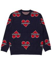 Beyond Closet - Nomantic Heart Logo Pattern Knit [collection] - Lyst