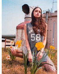 bpb - Babywhy 58 Dress - Lyst