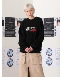TARGETTO - Lace Sweat Shirt Black - Lyst