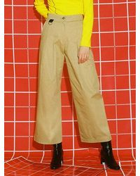 Noir Jewelry Twill Pants - Natural