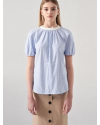 Blanc & Eclare - Gaia Top Ss3525st - Lyst