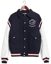 Beyond Closet - [unisex]bromance Wappen Dog Wool Stadium Jp Navy - Lyst