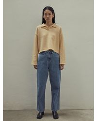 Amomento Wide Fit Denim Trousers - Blue
