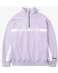 W Concept - [unisex] Lu Half Zip Pullover Light Purple - Lyst