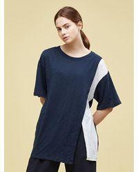 W Concept - N Layered Tshirts_nv - Lyst