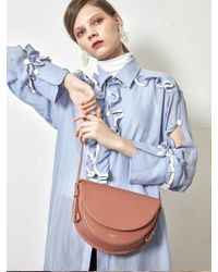 Atelier Park Cow Leather Lami Bag _ Pink