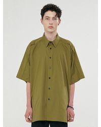 Add Raw Edge Avantgarde Shirt - Green