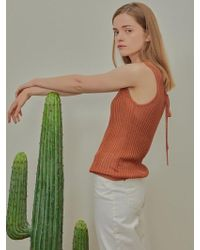 W Concept - Net Sleeveless Brown - Lyst