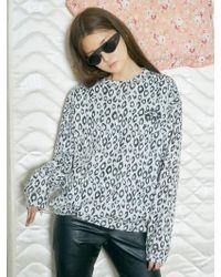 Baby Centaur - Baby Leopard Sweat Shirts White - Lyst