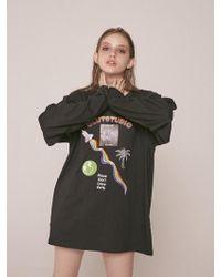 CLUT STUDIO - [unisex] 0 2 Alex's Brain T-shirt - Black - Lyst