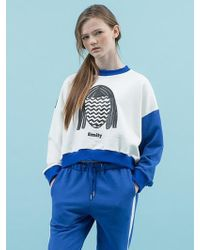 ANOTHER A - Adam And Emily Crop Sweatshirt White - Lyst