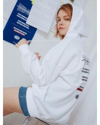 CANLEAP - Sound Of Silence Over Fit Hoodie White - Lyst