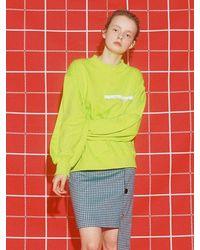 Noir Jewelry Oh Sweatshirts - Multicolour