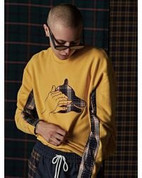 DBSW - Shadow Dog Sweatshirt Yellow - Lyst