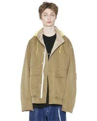 LIFUL MINIMAL GARMENTS - Big Pocket Color Hood Jacket Khaki Beige - Lyst