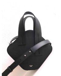 Atelier Park - [us] Moniac Bag - Black - Lyst